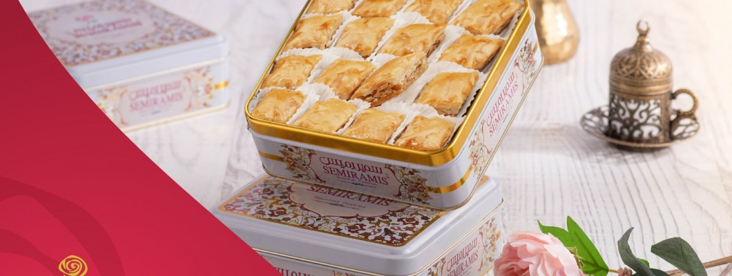 Do you want to try something different? Semiramis offers you a delicious Walnut Baklava