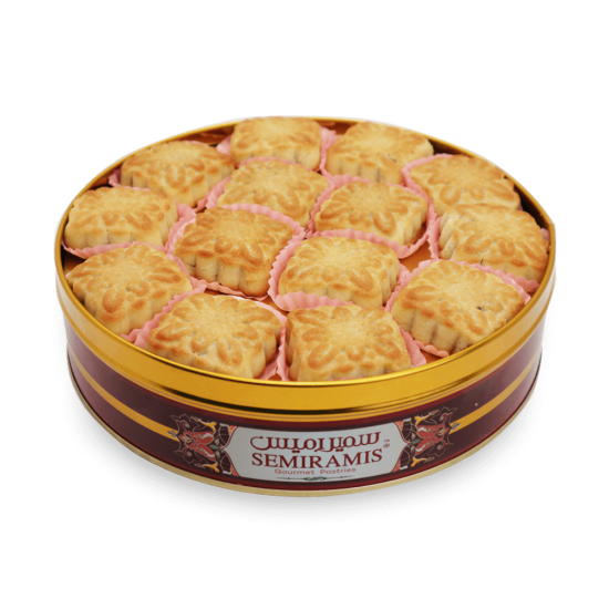 Filled Apricot Cookies (Ma'amoul) 750g