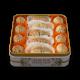 Combination (Pistachio Ma'amoul) & (Walnut Ma'amoul) 500g