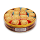 Combination Fruit Filled Cookies (Ma'amoul)  750g